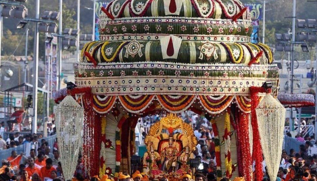 Tirupati Balaji By Himalayan Gypsy
