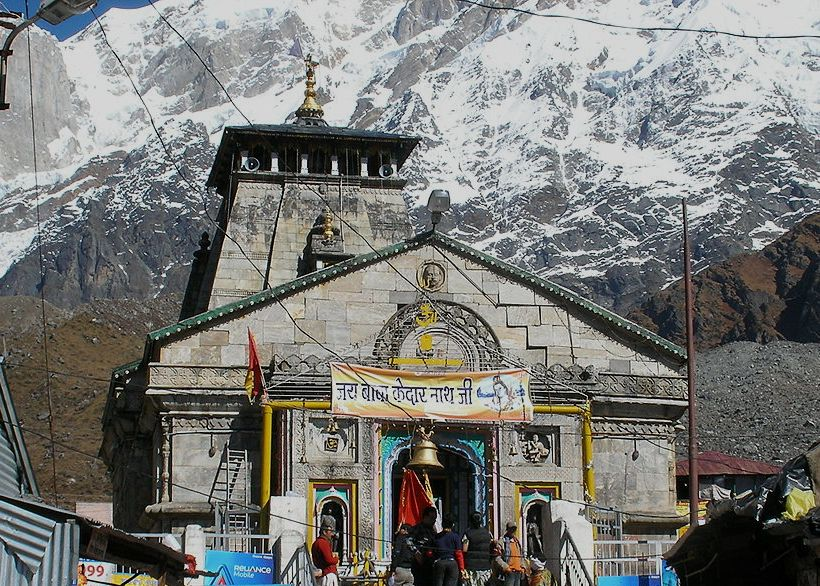 Char Dham Yatra 2020: How To Reach? Places To Visit, Things To Do. 1