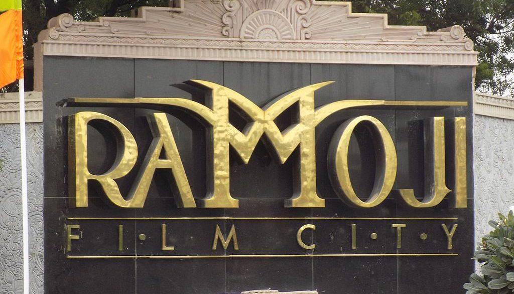Name_of_Ramoji_Film_City_02